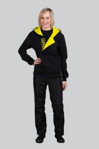 Mikina GAPPAY, žlutá (DOPRODEJ)
